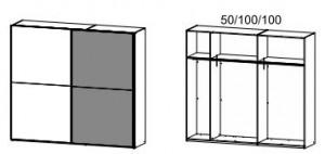 4983 Schwebetürenschrank / 2-türig - Breite 250 cm / Höhe 223 cm / Tiefe 69 cm