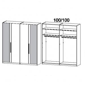 201 cm Drehtürenschrank - ohne Spiegel
