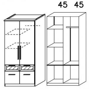 rauch packs dreht ren kombischrank bochum g nstig kaufen m bel universum. Black Bedroom Furniture Sets. Home Design Ideas