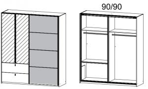 Schrankbreite 181 cm