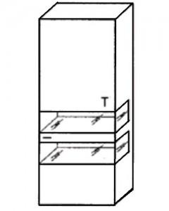 HVR9-402 - Anschlag rechts