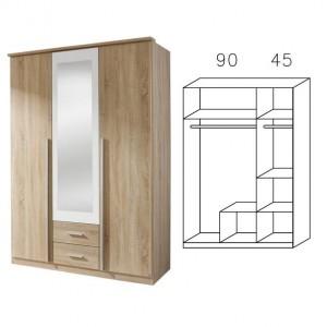 0854 Kombischrank , Breite 136 cm, 3-türig, 2 Schubladen, Spiegel