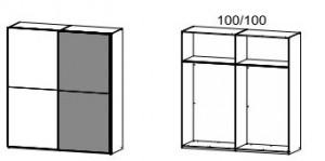 4982 Schwebetürenschrank / 2-türig - Breite 201 cm / Höhe 223 cm / Tiefe 69 cm
