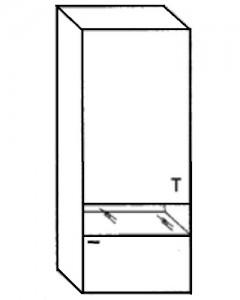 H9-401R - Anschlag rechts