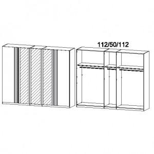 5M1H 275 cm - Drehtürenschrank mit 3 Spiegeltüren