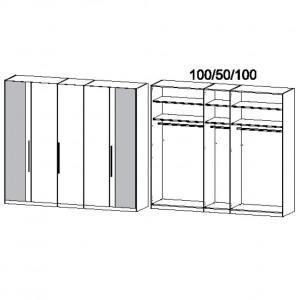 250 cm Drehtürenschrank - ohne Spiegel