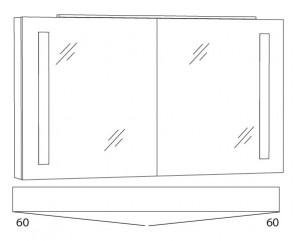 Spiegelschrank 120 cm SFLS12