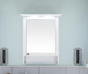 9030-SPS 07 Spiegelschrank mit LED-Kranzbodenbeleuchtung