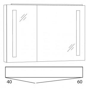 Spiegelschrank 100 cm SFLS10R