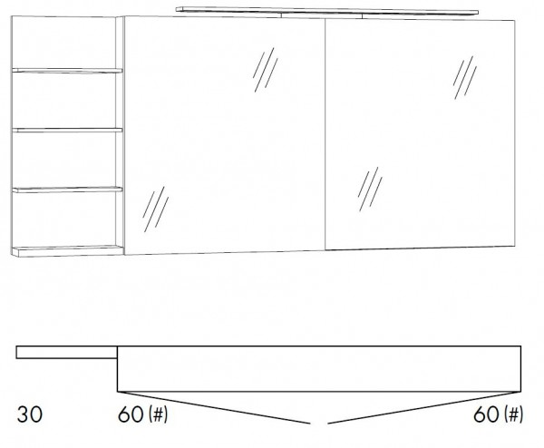 Marlin Bad 3160 - Motion Spiegelschrank 150 cm SFLSR66 / SFLSR66LS / SFLZR66 / SFLZR66LS